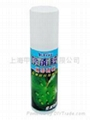 葉面膜-汽車鍍膜-漆面保護-- 1