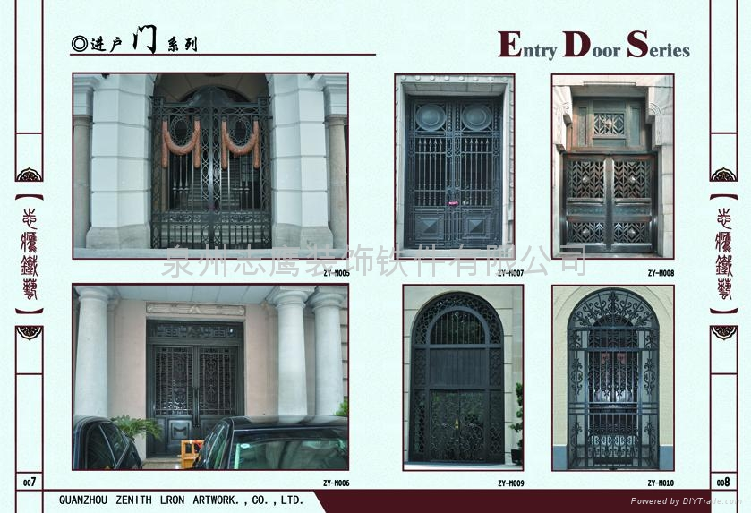 Wrought Iron Door Kreikindon China Manufacturer Products