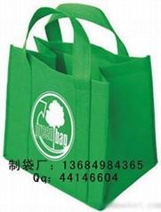 深圳無紡布袋1