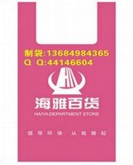 深圳背心购物袋1