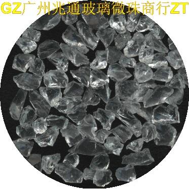 五金机械表面处理材料(玻璃砂) 1