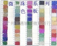 广东兆通玻塑科技有限公司