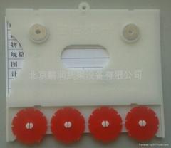 塑料磁扣标示牌