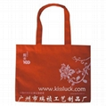 Advertising bags supplier
