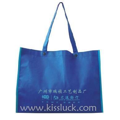 环保袋制作 1