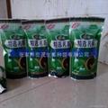 青钱柳嫩叶茶 2