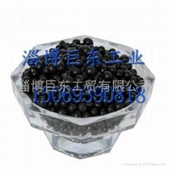 π石微晶能量球