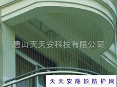 淮安隐形防盗网
