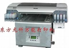 龍科  打印機銷售電話