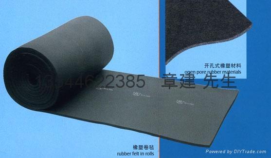 吸音棉材料橡塑隔音棉 1