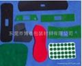 EVA内衬 泡棉成型制品 防震海绵 4