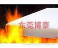 阻燃防火棉 1