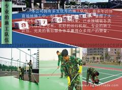 湖南長沙籃球場網球場塑膠跑道材料