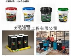 塑膠跑道場地工程施工材料