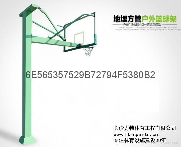 湖南力特體育供應移動式地埋式籃球架 2