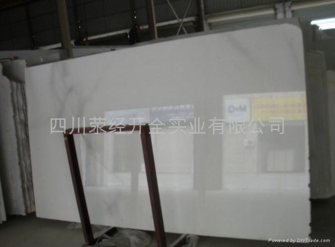 水晶白 大板 大理石 1