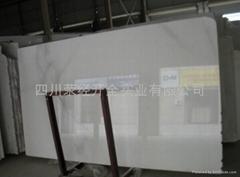 水晶白 大板 大理石