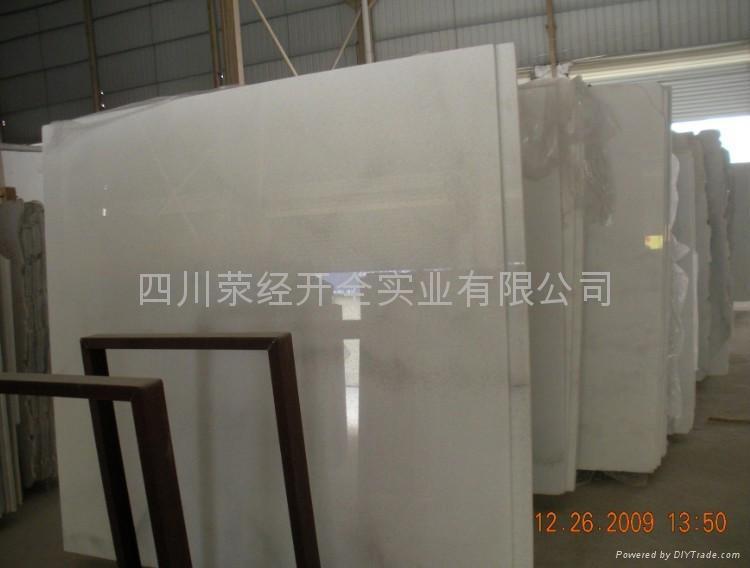 水晶白 大板 大理石 2