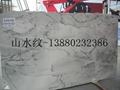白色 大理石水晶白四川白 台面板大板薄板 5