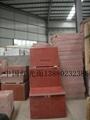 中国红四川红三合红石材光面烧面荔枝面 3
