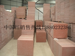 中国红四川红三合红石材光面烧面