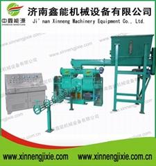 Briquetting Press for Biomass Fuel