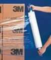 福建包装膜 3