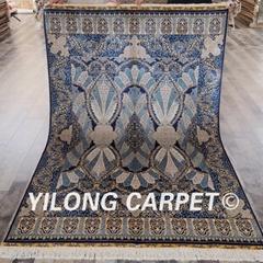 4.5x6.5ft vintage silk