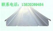 直立鎖邊金屬屋面板鋁鎂錳加工場