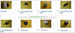 clutch plate clutch disk braking pad