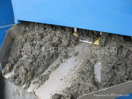 磁分离污水预处理设备 5