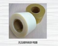 折彎防壓痕保護膜