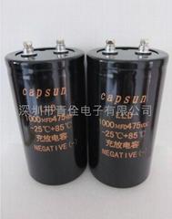 1000uf475v 快速充放电电容器