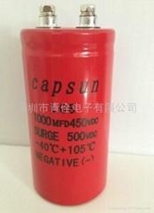 1000UF450V Aluminum Electrolytic Capacitors