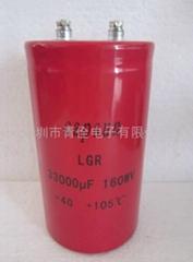 47000UF160V 储能电容器