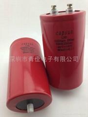 33000UF200V High energy storage capacitor