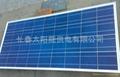 長春太陽能供電監控發電系統