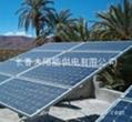 長春太陽能板