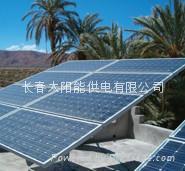 長春太陽能板太陽能監控供電系統