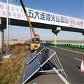 太阳能监控系统 3