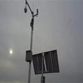太阳能监控系统 5