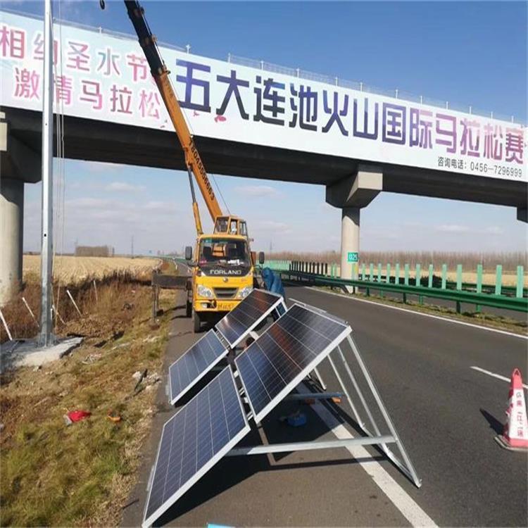 哈尔滨太阳能供电无线监控太阳能发电系统 2