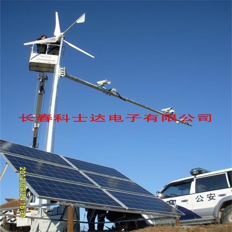 长春太阳能电池板太阳能监控供电系统 1