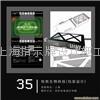 上海包裝設計