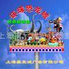 上海霓虹燈專業製作