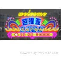 上海霓虹燈廣告專業設計