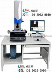 二次元影像測量儀:WKS-VMS-3020