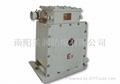 BQ系列防爆型起動器櫃