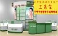 山西太原化妝品展櫃展台島櫃貨架