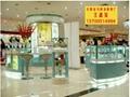 山西長治商場超市展櫃展台貨架櫃